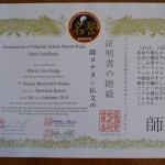 Shotokan Karate Dan Certificate