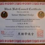 Black Belt Council