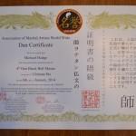 Ultimate Bo Dan Certificate